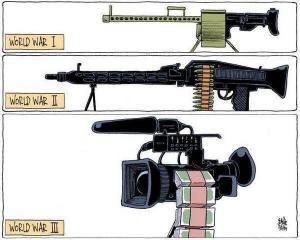 Оружие нового поколения