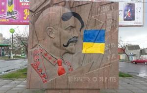 Ленин Укроп!
