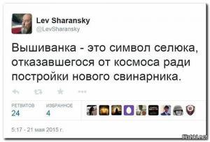 Не согласен со Щаранским