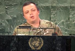 Украина в ООН