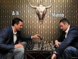 Клички играют в шахматы