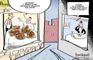 Россия голодает