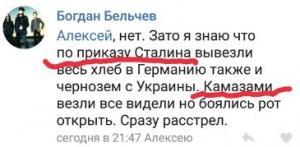 Камаз Голодоморов