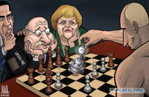 Путинский гамбит