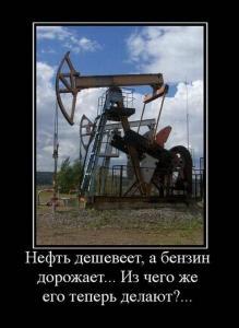 Нефть и бензин