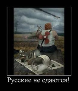 Русские журналисты