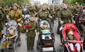 Крым 9 мая