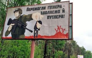 Новини Украини