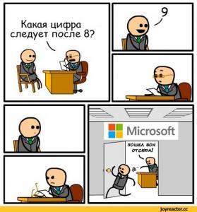 Зачем переходить на Windows-10