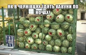 Высокие украинские технологии