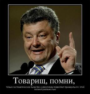 Петруччо Рошенский