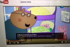 Детские мультики на YouTube