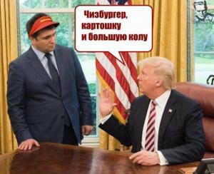 Украинец в Вашингтоне