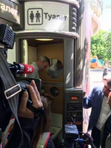 Мэр Киева запускает звездолёт